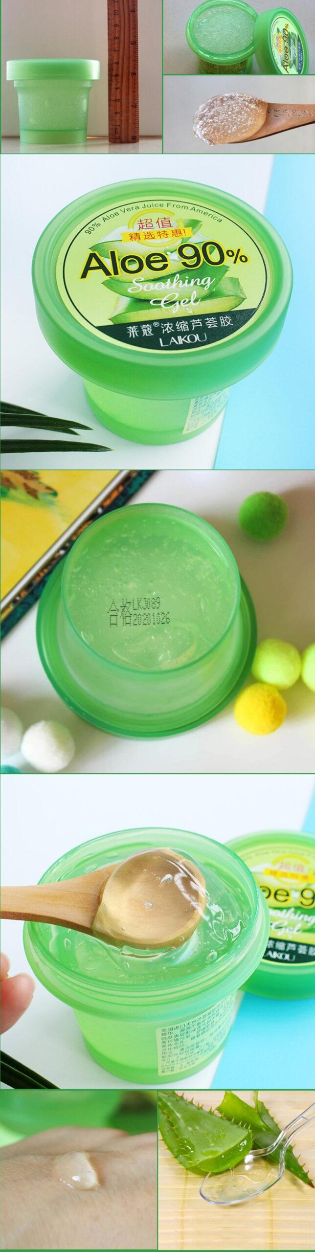Wrinkle Removal Moisturizing Natural Aloe Vera Face Gel